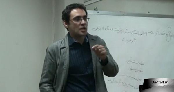 سخنرانی دکتر نسرین؛ پیشینی یا پسینی بودن ریاضیات