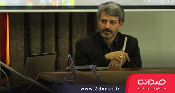 دکتر جلیل کوهپایهزاده