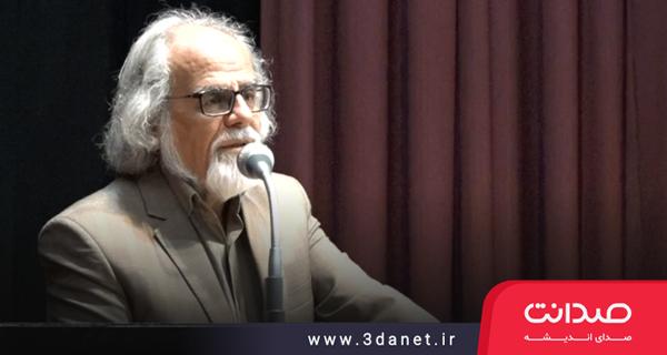 سخنرانی مصطفی ملکیان در همایش بین المللی مولوی شناسی هند
