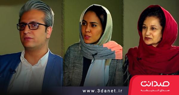 لیلا ارشد، یاسمن اشکی و محسن مالجو
