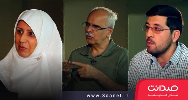 مجتبی احمدی، دکتر سعید مدنی و دکتر اعظم آهنگر