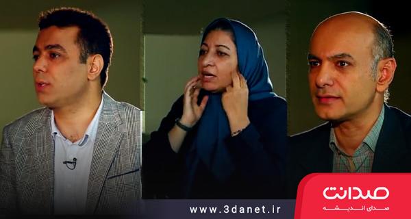 دکتر حسن محدثی، آذر تشکر و دکتر مرتضی کریمی