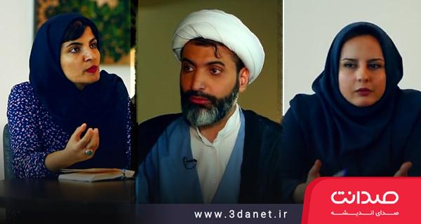 دکتر مرضیه ابراهیمی، محمد صادق روحانی و مهناز ابراهیم پور
