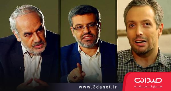 دکتر محمدتقی کرمی، دکتر کاظم فروتن و هومن باقری